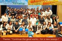 Saitama-2010