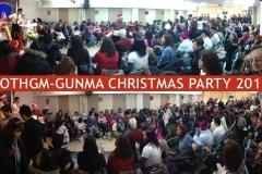 2013-Gunma-Christmas-Party