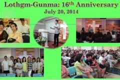Gunma-2014-anniv
