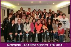 Japanese-Service-2014