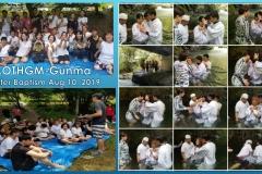 Gunma-Water-Baptism-2019